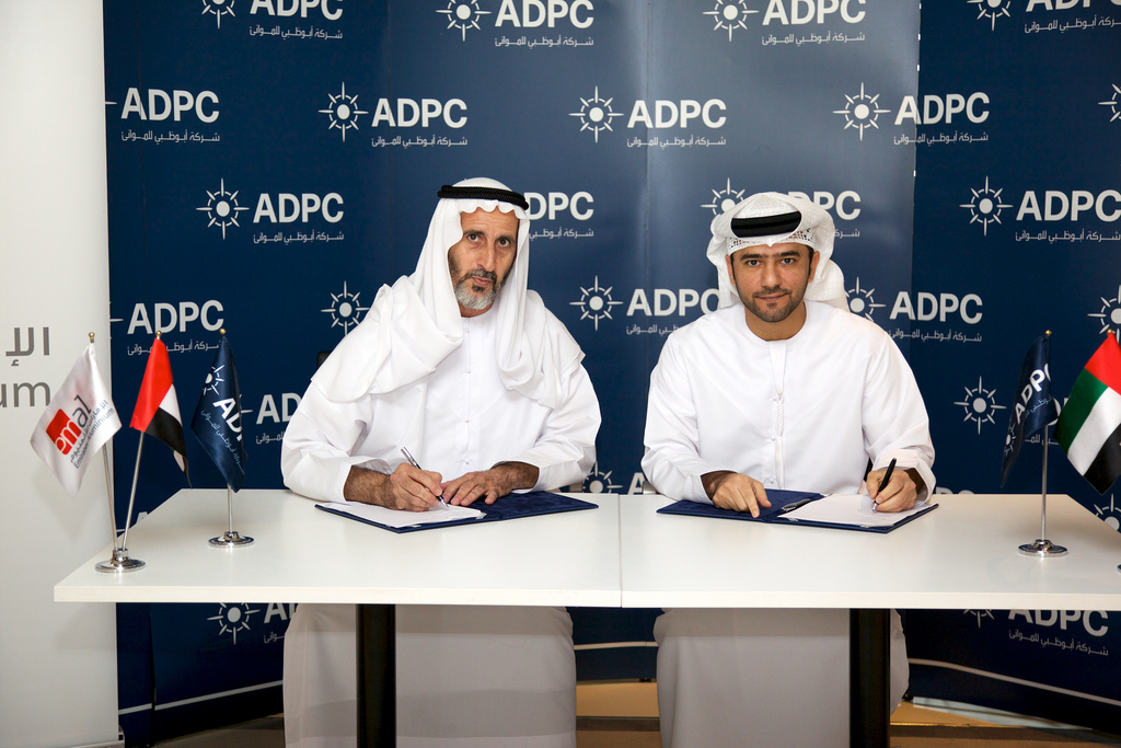 Adpc And Emal Sign 10 Year Export Logistics Agreement Ship